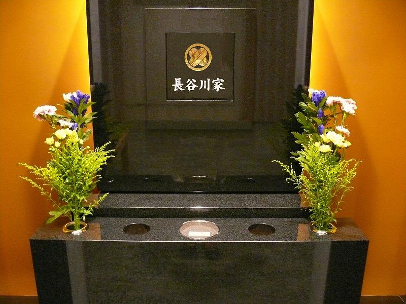 千日谷浄苑レポート11