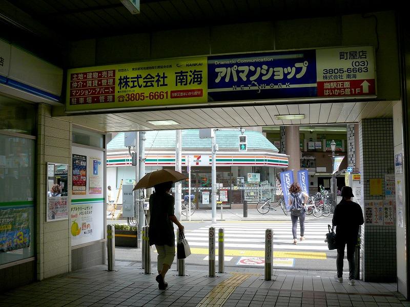 東京御廟本館レポート3