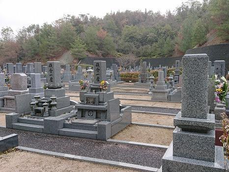 丸子山墓苑_1