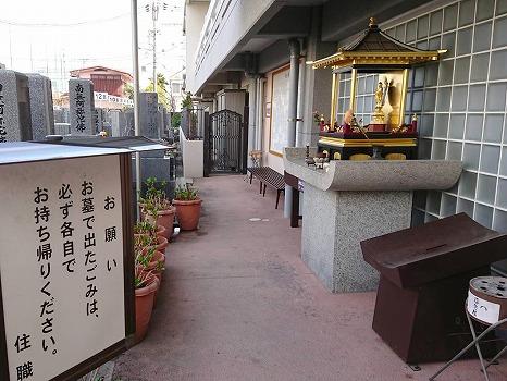 専光寺墓苑_9