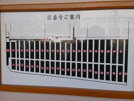 専光寺墓苑_13