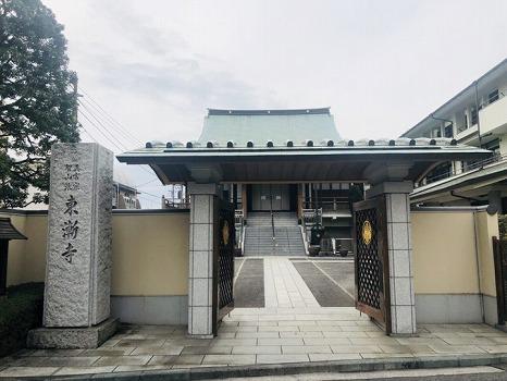 東漸寺 のうこつぼ_5