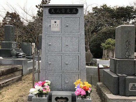 法性寺 のうこつぼ_0