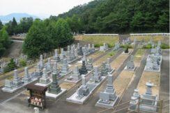 総山墓園1