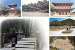 総本山金剛峯寺 高a野山中之橋霊園の画像5