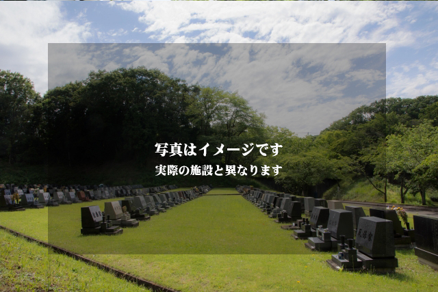 姫路市営 姫路西霊苑_0