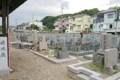 赤坂共同墓地の画像1