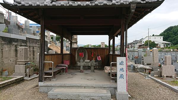 赤坂共同墓地_5