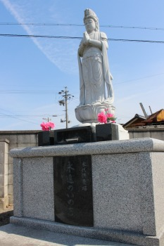 安養寺西霊園_3