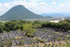 青ノ山墓地公園