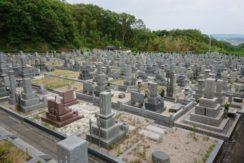 浅原霊園の画像1