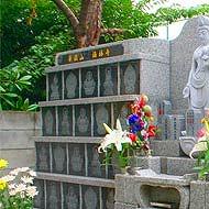 梅林寺 永代供養墓・樹木葬個別墓 「やすらぎ五輪塔」 永代納骨