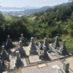 呉市営 望地墓地の画像1