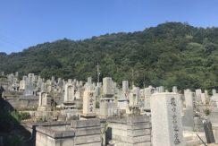 呉市営 二河墓園の画像1