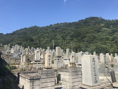 呉市営 二河墓園_0