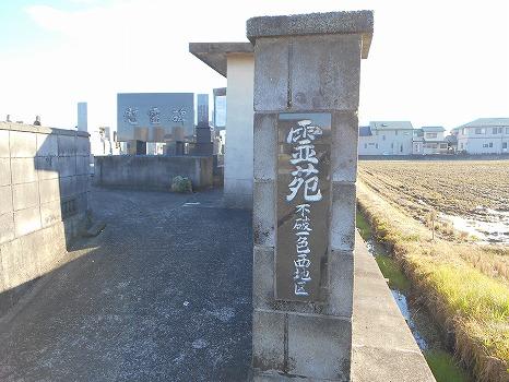 羽島市営 不破一色西地区霊園の画像3