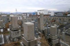 御所市墓地の画像1