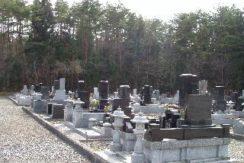 後藤野墓園