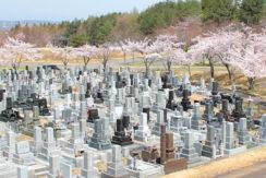 八甲田霊園の画像