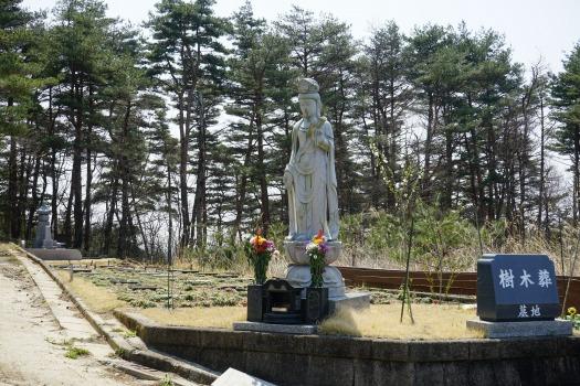 花見山 奥の院 樹木葬の杜_0