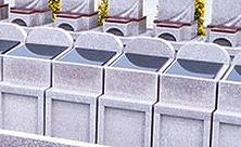 メモリアルパーク板東 花の霊苑の画像7