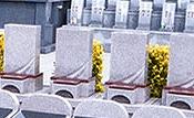 メモリアルパーク板東 花の霊苑の画像8