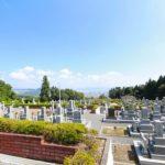 広島墓園 第三墓地の画像1