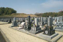 四日市市営 北部墓地公園の画像1