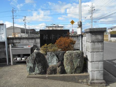 羽島市営 堀津墓地の画像3