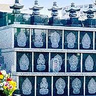 宝持院 永代供養墓・樹木葬個別墓 「やすらぎ五輪塔」 輪区 Aタイプ