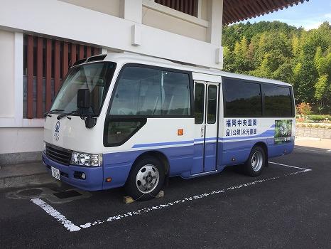 福岡中央霊園_9