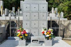 正林寺 のうこつぼの画像1
