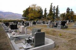 南箕輪村営 泉の森墓地公園の画像1