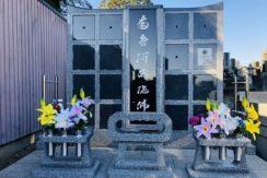 充國寺 のうこつぼの画像1