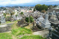 熊本市営 花園墓地の画像1