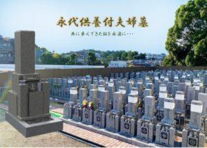 廣智寺霊園の画像10