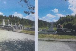国分霊園鹿児島の画像1