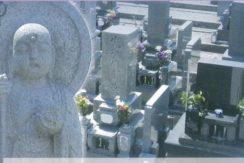 小松寺霊苑の画像3