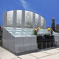 金剛院 永代供養墓・樹木葬クリスタル永代供養付個別墓 「さくらの風」 Eタイプ