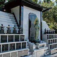 興福寺 永代供養墓・樹木葬寶珠塔 「寶珠」 合祀