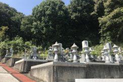 大竹市営 鞍掛墓地の画像1