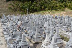 国上山観音霊園の画像1