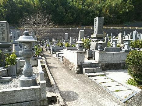 松山市営 客谷墓地_2