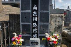 九田寺 のうこつぼの画像1