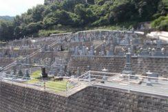 広島市営 前原墓地の画像1