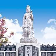 満願寺 永代供養墓・樹木葬「やすらぎ」 合祀