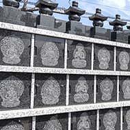 満願寺 永代供養墓・樹木葬個別墓 「やすらぎ五輪塔」 Aタイプ