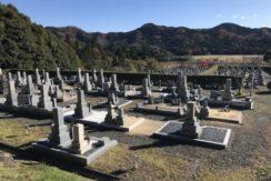 長浜市営 松の岩公園墓地の画像1