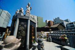 名駅中央霊苑 永代供養墓の画像1