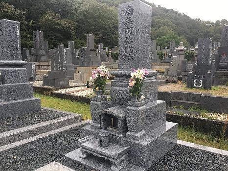 各務原市営 公園墓地 瞑想の森_5